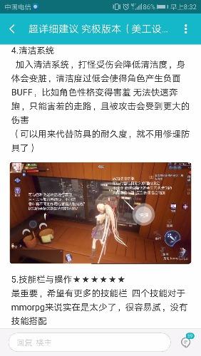 Screenshot_20181106-083205.jpg
