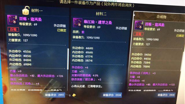 gzQ5-136hXoZ6mT3cS1hc-u0.jpg.medium.jpg