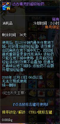 QQ截图20181107191639.png