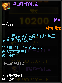 QQ截图20181107192125.png