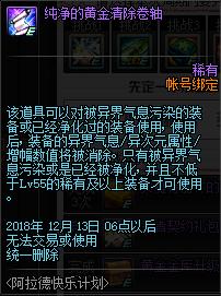 QQ截图20181107192508.png