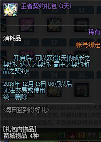 QQ截图20181107192621.png