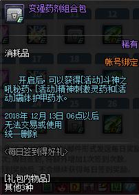 QQ截图20181107192629.png