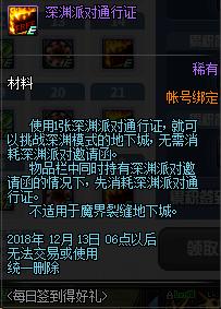 QQ截图20181107192648.png