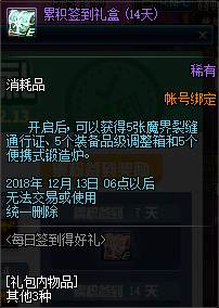 QQ截图20181107192712.png