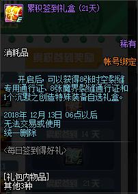 QQ截图20181107192726.png