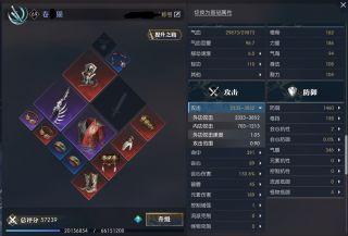 gzQ5-3scfZjT3cSx1-mf.jpg.thumb.jpg
