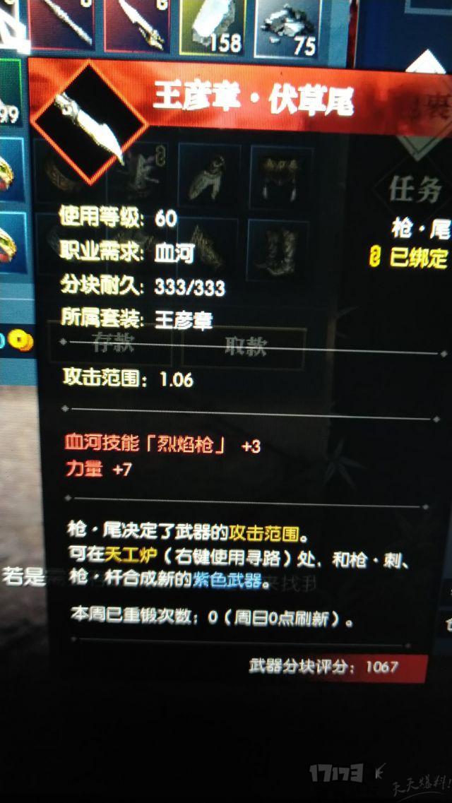 -7Q5-16q3XiZ51T3cS1q0-328.jpg.medium.jpg