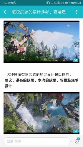 Screenshot_20181109-173136.jpg
