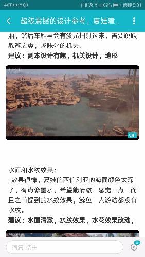Screenshot_20181109-173148.jpg