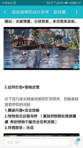 Screenshot_20181109-173151.jpg