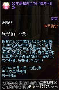 QQ截图20181115141053.png