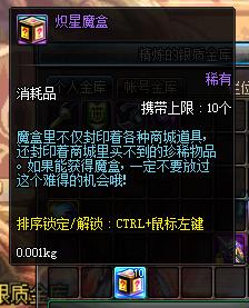 1H9]D8X`~ZS40HU7PGDWW6X.png