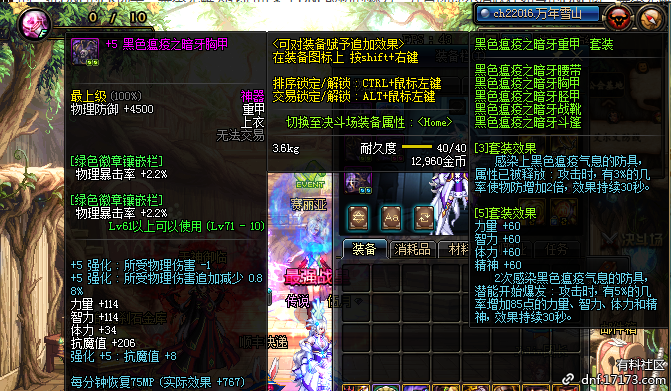 RNLQC75KBP@JI~~}GX0BTJH.png