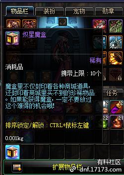 捕获2.PNG