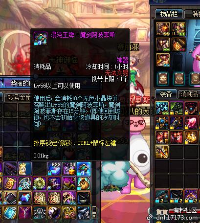 V6]5K~O~784(GHDKN])$KN5.png