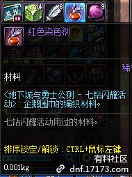 QQ截图2.png