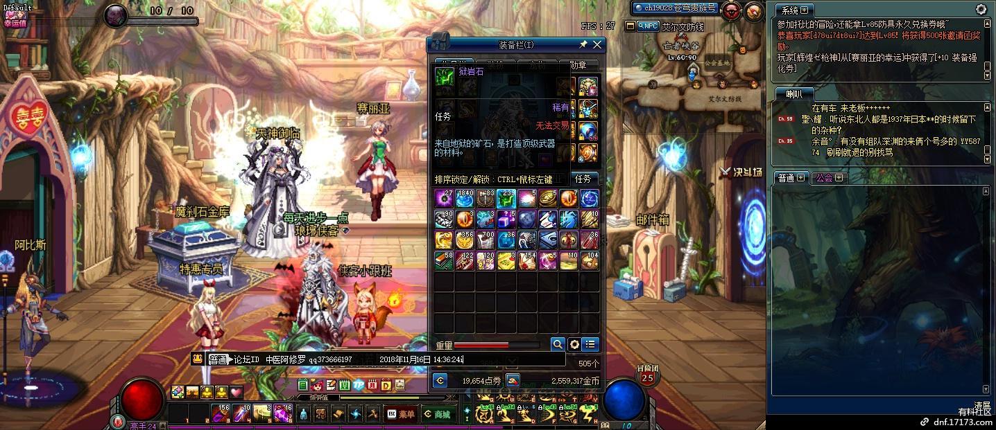 ScreenShot2018_1116_143703847.jpg