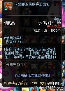 ScreenShot2018_1116_170357555.jpg