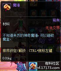 QQ图片20181116195017.jpg