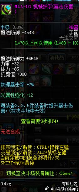5UND`]X1KTHEKC(6PQ0%QZK.png