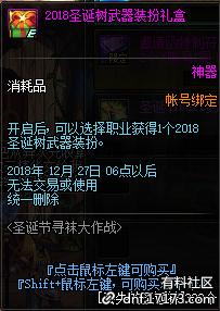 QQ截图20181205163604.png