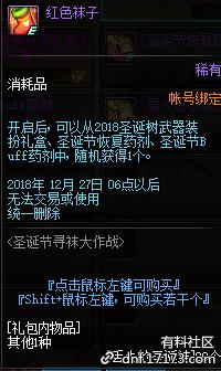 QQ截图20181205163610.png