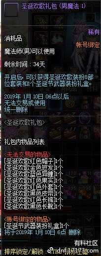 QQ截图20181207155125.png