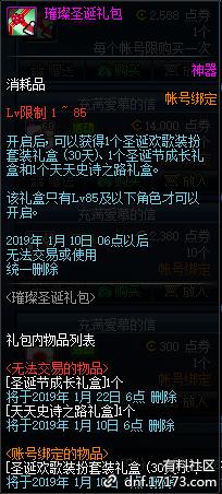 QQ截图20181207155231.png