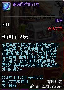 QQ截图20181207160128.png