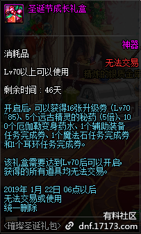 QQ截图20181207160100.png