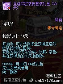 QQ截图20181207160118.png
