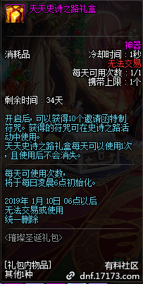 QQ截图20181207160109.png