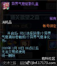 QQ截图20181207161807.png