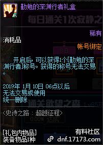 QQ截图20181207161825.png