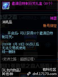 QQ截图20181207161813.png
