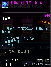QQ截图20181207161830.png