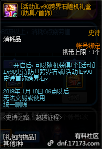 QQ截图20181207161819.png