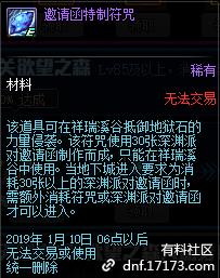 QQ截图20181207161845.png