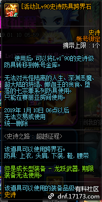 QQ截图20181207161837.png