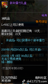 QQ截图20181219142654.png