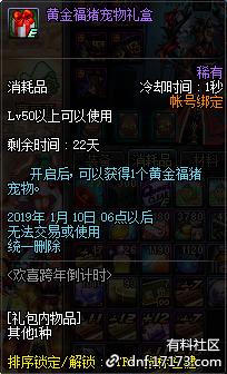 QQ截图20181219142721.png