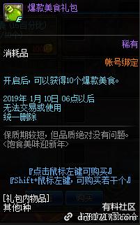 QQ截图20181219143137.png