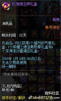 QQ截图20181219143257.png