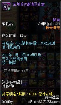 QQ截图20181219143314.png