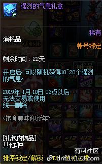 QQ截图20181219143308.png