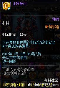 QQ截图20181219143326.png
