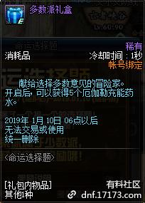 QQ截图20181219142914.png