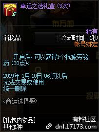 QQ截图20181219142927.png