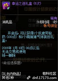 QQ截图20181219143010.png